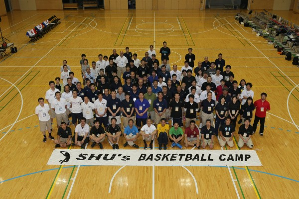 Shu'sCamp2014_all
