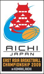 EAST ASIA BASKETBALL  2009